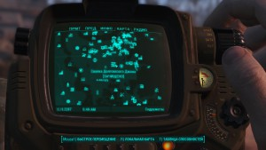 Fallout4 Свалка Долговязого Джона