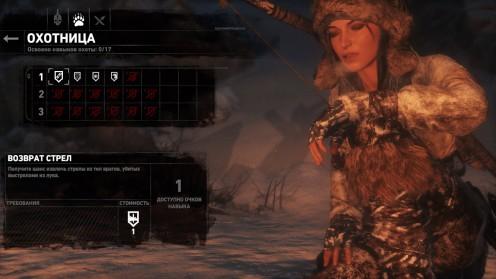 Rise of The Tomb Raider Развитие навыков Охотницы Лары Крофт