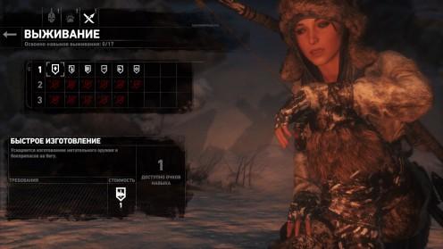 Выживание Lara Croft Rise of The Tomb Raider руководство по навыкам