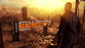Как начать играть в DLC The Following