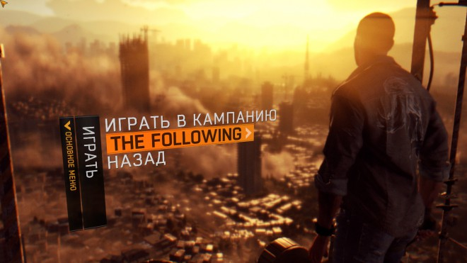 DyingLight как начать играть в DLC The Following