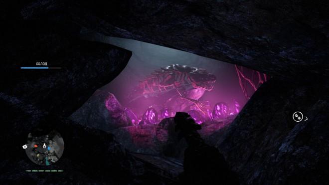 Far Cry Primal достижение Винджа Марк-4