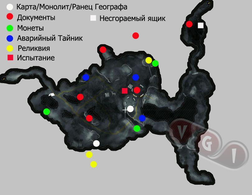 Снаряжение комета rise of the tomb raider