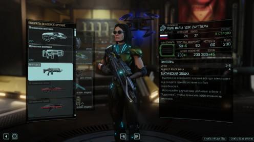 XCom 2 характеристики вики штурмовых винтовок