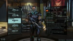 Дробовики в XCOM 2.