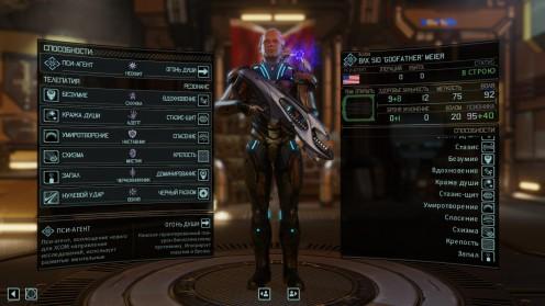 XCom2 Sid Meier открыть героического персонажа