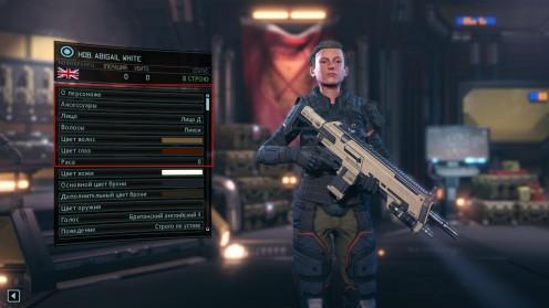 XCom2 создать своего персонажа в игре гайд
