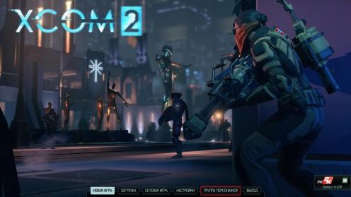 XCom2 редактор персонажей гайд