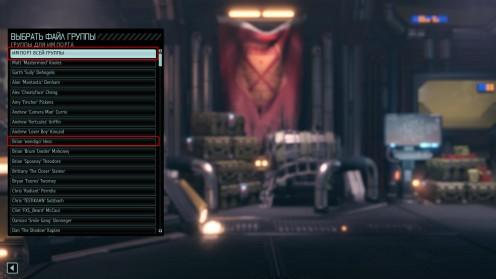 XCom2 Как импортировать персонажа в редакторе