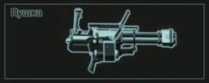 cannons-icon-xcom2