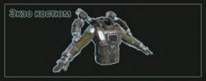 exo-armor-guide
