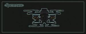 gremlin-icon-xcom2