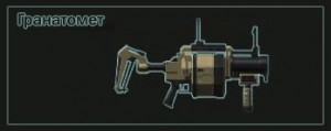 grenade-launchers-icon-xcom2