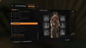 Dying Light: The Following Rahim Outfit