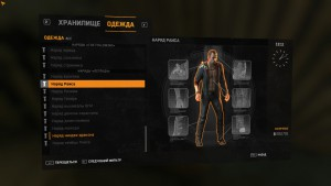 Dying Light: The Following Tahir Outfit