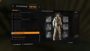 Dying Light: The Following Perfect Gentleman Outfit