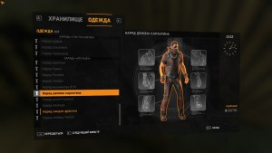 Dying Light: The Following Quarantine Demon Outfit