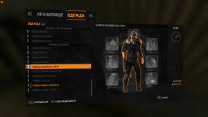 Dying Light: The Following GRE Enforcer Outfit