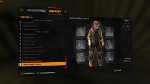 Dying Light: The Following Rais Killer Outfit