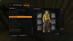 Dying Light: The Following Brecken Outfit