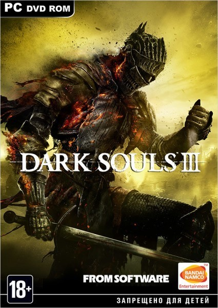 Dark Souls 3 dvd box vgi гайды