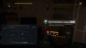 Division location map guide home