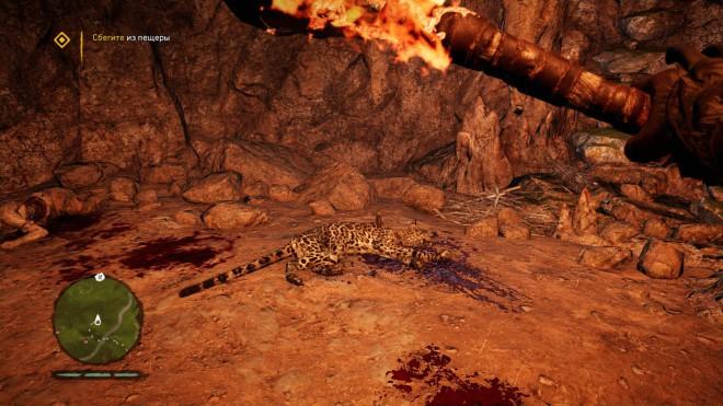 Far Cry Primal как найти крюк