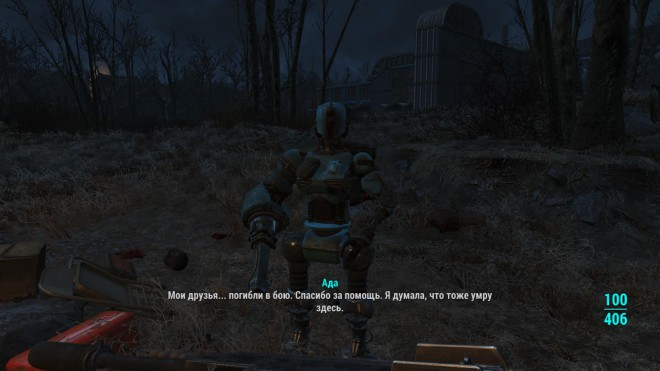 Fallout 4 как начать играть в дополнение Automatron