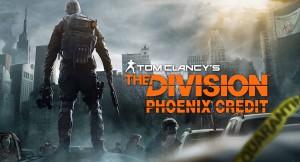 Phoenix кредиты в Tom Clancy's The Division.