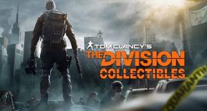 Коллекция предметов в The Division.