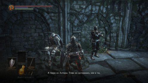 Анри из Асторы местонахождение Гайд Информация Dark Souls 3