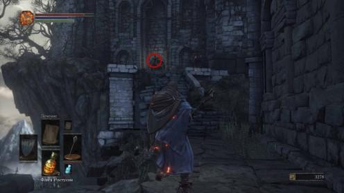 Dark Souls 3 Местонахождение Катаны Утигатаны