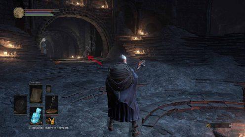 Dark Souls 3 где найти торговку в Храме огня