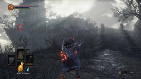 Где найти Утигатану в Dark Souls 3