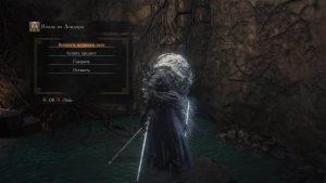 Dark Souls 3 местонахождение лондорского священного фолианта