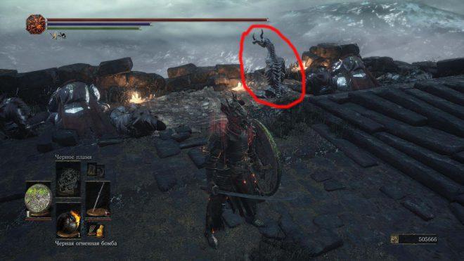 Dark Souls 3 Как попасть в секретную локацию Пик древних драконов