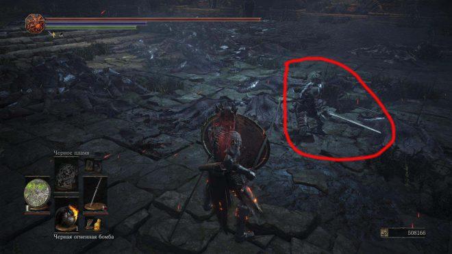 DS 3 мерцающий камень драконьей головы