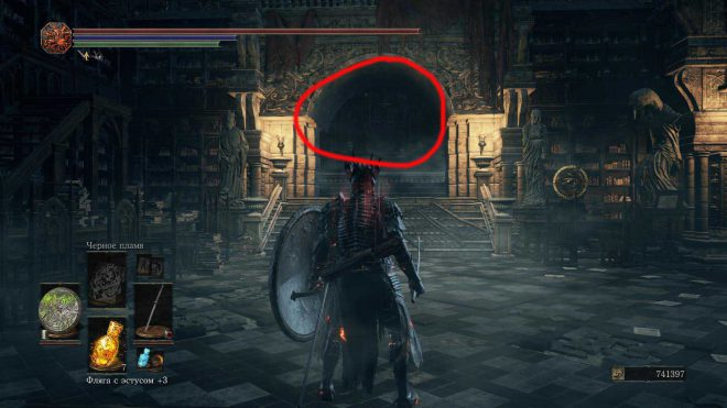 Dark Souls 3 Свиток кристаллов чары