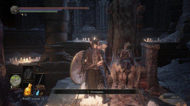 DarkSouls3 как обменять души боссов