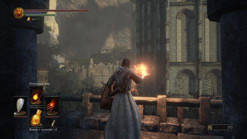 Магия гайд для новичков Dark Souls 3