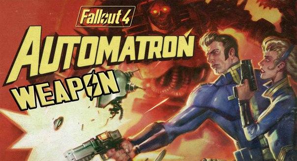 Fallout 4 Automaron DLC Jhe;bt