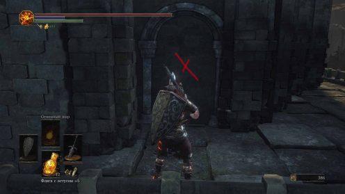 Dark Souls 3 Где найти Пепел мечтателя