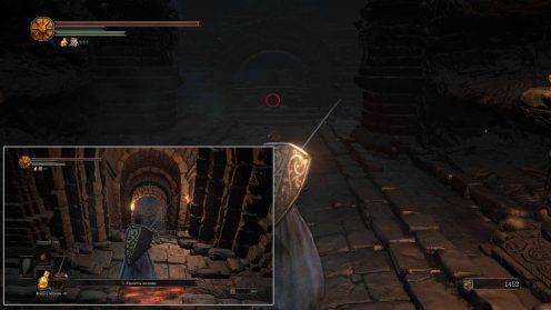 Ds3 месторасположение кольца ведьмы Катакомбы Картуса