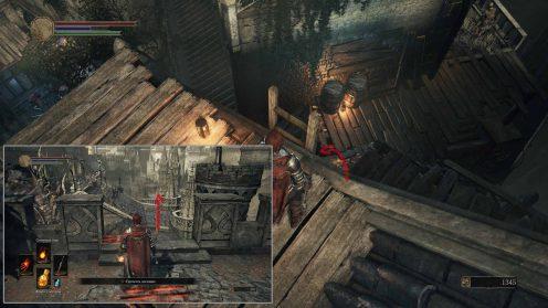 Как найти ключ от клетки Серокрыса в Dark Souls 3
