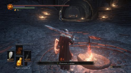 Где кузнец в Dark Souls 3
