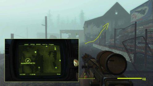 Far Harbor месторасположение Жнеца на карте Fallout 4