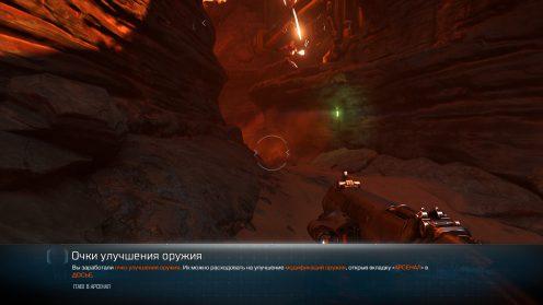 Как улучшать оружие в Doom 4