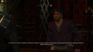 Кровь и вино Ведьмак 3 Где найти кузнеца-гросмейстера