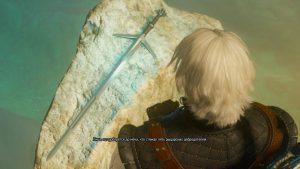 Арондит - меч настоящего рыцаря