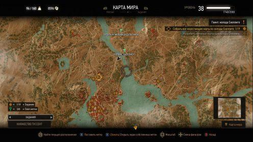 Кровь и вино местонахождение карт колоды Скеллиге